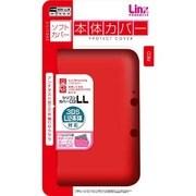 LX-N3L005 シリコンカバー レッド [3DSLL用]