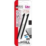 LX-N3L007 [エクストラタッチペン ブラック 3DSLL用]