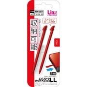 LX-N3L008 [エクストラタッチペン レッド 3DSLL用]