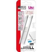 LX-N3L009 [エクストラタッチペン ホワイト 3DSLL用]