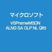 VSPremwMSDN ALNG SA OLP NL Qlfd [ライセンスソフト]