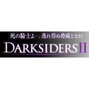 Darksiders II [PS3ソフト]