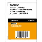 XS-OU01MC [電子辞書追加コンテンツデータカード]