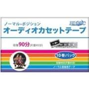HDAT90N10P [カセットテープ ノーマルポジション 90分 10本]