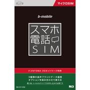 BM-SP-YDM [b-mobile(ビー・モバイル) スマホ電話SIM マイクロSIMカード]