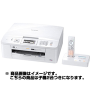 MFC-J810DWN [A4インクジェット複合機 プリンタ/コピー/スキャナ/FAX/無線LAN搭載 電話子機2台セットモデル PRIVIO BASIC]