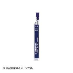 250 07-2H [マルス マイクロカーボン 0.7mm 2H]