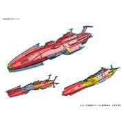 1/1000 宇宙戦艦ヤマト2199 国連宇宙海軍 連合宇宙艦隊セット1 [プラモデル 2021年9月再生産]