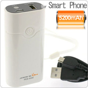 PES-5200 [モバイル端末用 5200mAh充電器 ホワイト]
