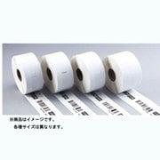 LP-S4028H [LP-50シリーズ専用 6ロール入1350枚 感熱紙ラベル 40x28]