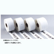 LP-S4046H [LP-50シリーズ専用 6ロール入840枚 感熱紙ラベル 40x46]