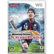 ウイニングイレブン プレーメーカー2013 [Wiiソフト]