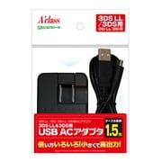 SASP-0189 [3DS LL/3DS/DSiLL/Dsi用USB ACアダプタ]