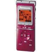RR-XS450-R [リニアPCM対応 ICレコーダー 4GB ファインレッド]