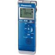 RR-XS350-A [リニアPCM対応 ICレコーダー 2GB ブルー]