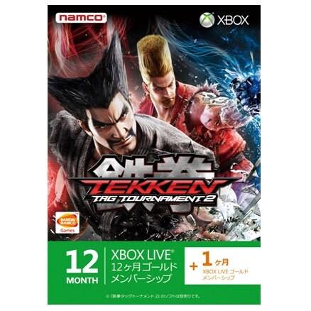 Xbox LIVE 12ヶ月+1ヶ月 ゴールドメンバーシップ 鉄拳タッグトーナメント2 エディション [ライセンスカード]