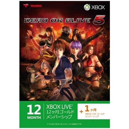 Xbox LIVE 12ヶ月+1ヶ月 ゴールドメンバーシップ DEAD OR ALIVE 5 エディション [ライセンスカード]
