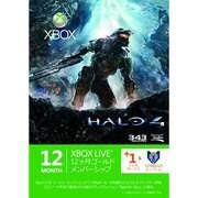 Xbox LIVE 12ヶ月+1ヶ月 ゴールドメンバーシップ Halo4 エディション [ライセンスカード]