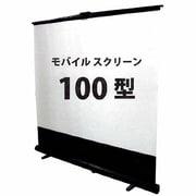 GML-100W [モバイルスクリーン 100型]