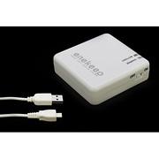 QX-050WH  [スマートフォン/Wifiルーター対応 シンプルリチウム充電器 2000mAh 「enekeep」 白]