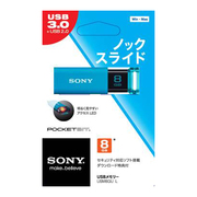 USM8GU L [USBメモリー 8GB ブルー USB3.0対応 ポケットビット Uシリーズ]