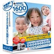 MOVIE PHOTOGRAPH 6 [フォトムービー作成ソフト]