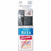 AJ-346 [充電器 microUSB用]