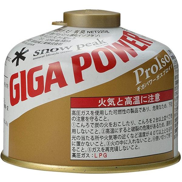 GP-250G [ギガパワーガス250 プロイソ]