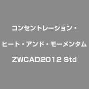 ZWCAD2012 Std [Windows]
