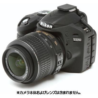 イージーカバー [Nikonデジタル一眼 D3200用]