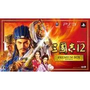 三國志12 PREMIUM BOX [PS3ソフト]