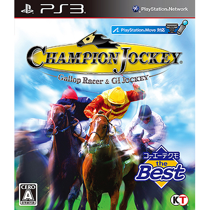コーエーテクモ the Best Champion Jockey:Gallop Racer & GI Jockey [PS3ソフト]