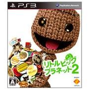 リトルビッグプラネット2 PlayStation3 the Best [PS3ソフト]
