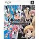 CHAOS;HEAD(カオスヘッド) ダブルパック [PS3ソフト]