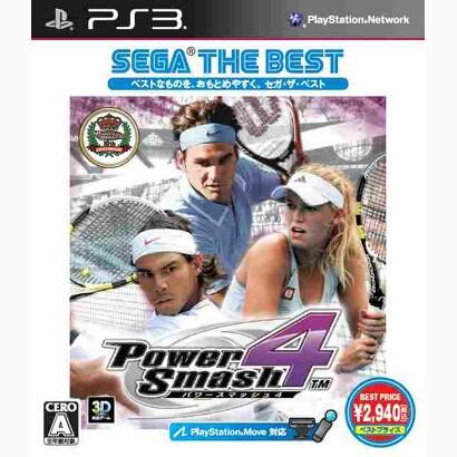 パワースマッシュ4 SEGA THE BEST [PS3ソフト]