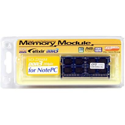 D3N1600Q-8G [ノート用 204pin SO-DIMM DDR3-1600 PC3-12800 8GB]