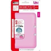 LX-N3L011 シリコンカバー ピンク [3DSLL用]