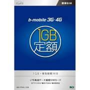 BM-FRML-1GB [b-mobile(ビーモバイル) 3G・4G 1GB定額 有効期間30日 標準SIMタイプ]