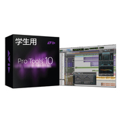 Pro Tools 10 アップグレード学生用 [Windows/Mac]
