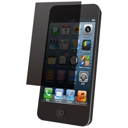 BSIP12PFN [iPhone 5用 液晶保護フィルム のぞき見防止タイプ]