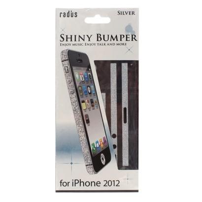 RK-FS911S [iPhone SE/5s/5用光り輝くiPhoneフレーム]