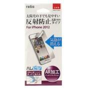 RK-AR911L [iPhone 5用 液晶保護フィルム AR加工]
