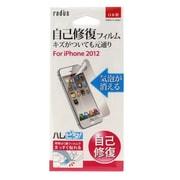 RK-RS911L [iPhone 5用 液晶保護フィルム 自己修復]