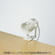 SPOT-BNE17C-PW [クリップライト パールホワイト 適合ランプ:口金E17 ミニクリプトン形電球 25Wまで]