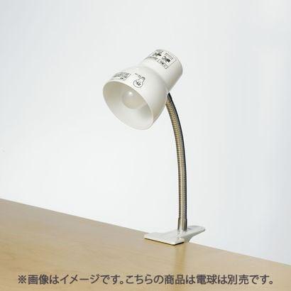 SPOT-BLNE17C-PW [クリップライト パールホワイト 適合ランプ:口金E17 ミニクリプトン形電球 25Wまで]
