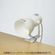 SPOT-BNE26C-PW [クリップライト パールホワイト 適合ランプ:口金E26 一般形電球 40Wまで]