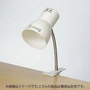 SPOT-BLNE26C-PW [クリップライト パールホワイト 適合ランプ:口金E26 一般形電球 40Wまで]