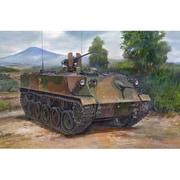 1/35 FM40 ミリタリー 陸上自衛隊 60式装甲車 [1/35スケール ミリタリーシリーズ]