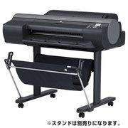 imagePROGRAF iPF6300 [A1ノビ対応 大判インクジェットプリンター]