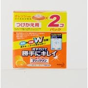 トイレマジックリン 流すだけで勝手にキレイ オレンジ つけかえ用 2個入り [トイレ用手洗いつきタンク専用洗剤]